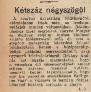 NSZ 41 04 17