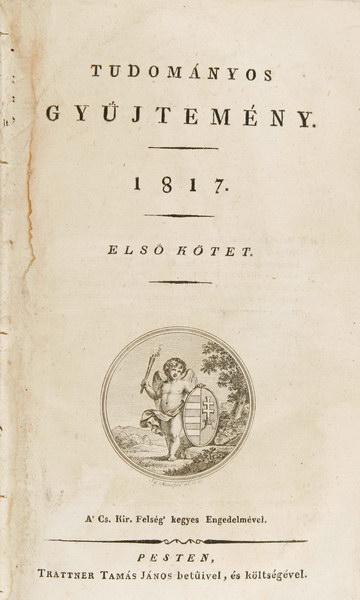tgy1817-1