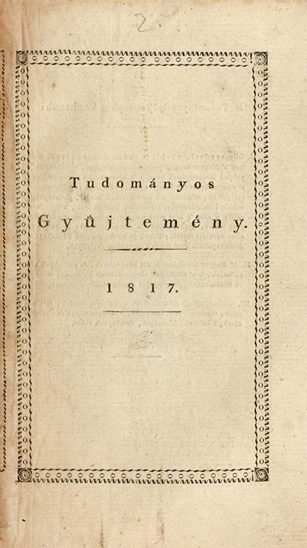tgy1817
